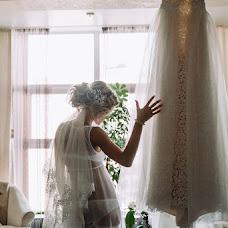 Nhiếp ảnh gia ảnh cưới Lesha Pit (alekseypit). Ảnh của 27.11.2017