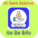 All Bank Balance Enquiry Quick Net Banking Inquiry icon