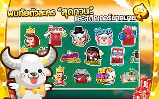 Screenshot of Dummy - Casino Thai