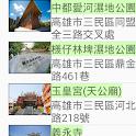 高雄旅遊景點 icon