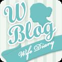 人妻日記 icon