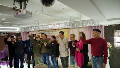 Photo: 全體理事向來賓祝酒