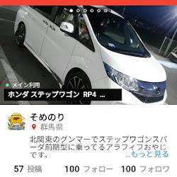 ステップワゴン  RP4  SPADA  のカスタム事例画像 そめのりさんの2018年08月20日23:45の投稿