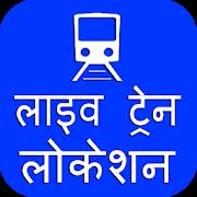 Live Train Status - IRCTC && Indian Railway info