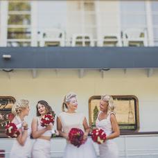 Wedding photographer Yaroslava Prokhorova (yagraphica). Photo of 11.01.2016
