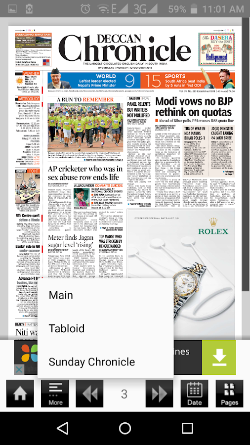DeccanChronicle ePaper- screenshot