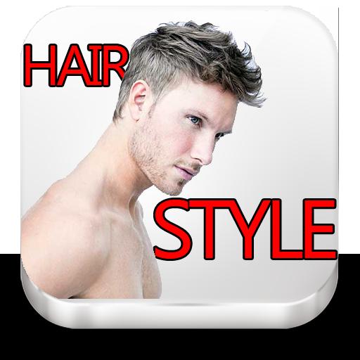 男性のためのヘアスタイラーアプリ