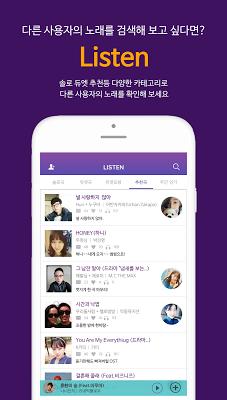 금영노래방 썸씽- 듀엣/콜라보 - screenshot