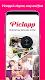 screenshot of Print photos - 1 hour pickup in store photo prints