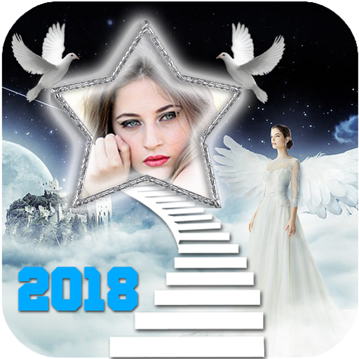 New Heaven Photo Frames 2018
