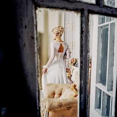 Wedding photographer Aleksandr Govyadin (AlexandrGovyadi). Photo of 14.08.2017