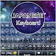 Download Japanese keyboard For PC Windows and Mac