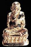 รูปหล่อลอยองค์ หลวงปู่ทวด ก้นอุดผงเก่า เนื้อโลหะผสมกะหลัยทอง ปี 40