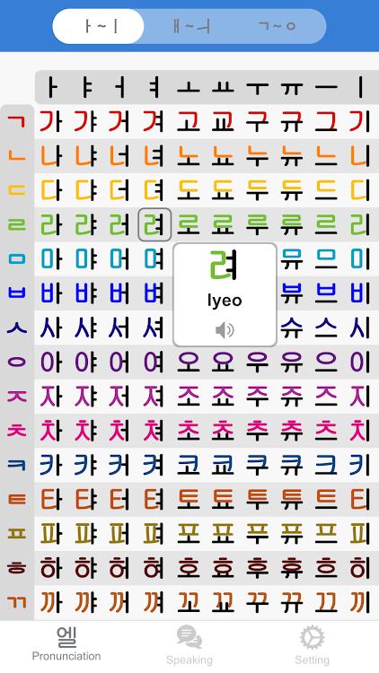 Koreai társkereső app ios
