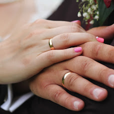 Wedding photographer Natasha Mischenko (NatashaZabava). Photo of 16.09.2014