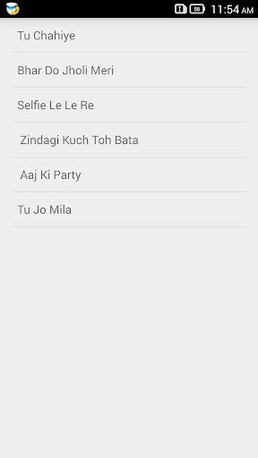Bajrangi Bhaijaan Lyrics