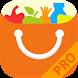 Organizy Pro Shopping List App
