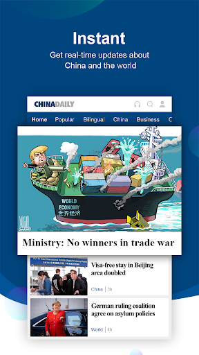 CHINA DAILY (u4e2du56fdu65e5u62a5) 6.3.3 screenshots 1