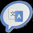 Traductor Instantáneo icon