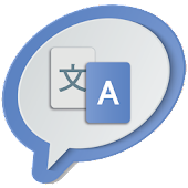 Instant Translator (Translate) Android APK Download Free By FlyJam