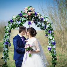 Wedding photographer Olga Smirnova (photoandlove). Photo of 05.05.2017