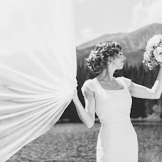 Wedding photographer Michaela Demočková (vlnkafoto). Photo of 25.11.2015