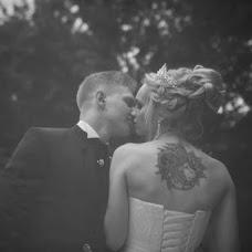 Wedding photographer Aleksandra Martynova (id5860415). Photo of 22.01.2018