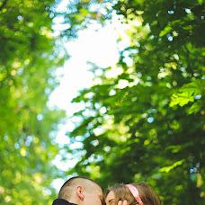 Wedding photographer Alena Yatkina (Cogwheel). Photo of 09.06.2015