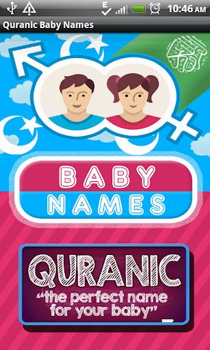 Quranic Baby Names