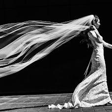 Свадебный фотограф Анастасия Леснова (Lesnovaphoto). Фотография от 03.06.2018