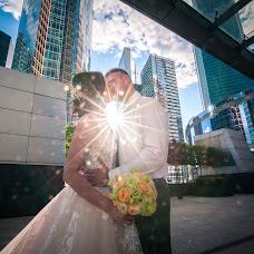 Wedding photographer Sergey Frey (Frey). Photo of 10.09.2018
