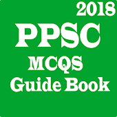 PPSC BOOK