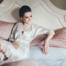 Wedding photographer Anastasiya Ilina (Ilana). Photo of 24.08.2017