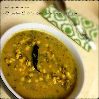 Mugachya Gathi / sprouted green gram curry
