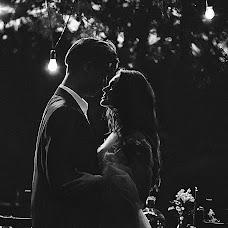 Wedding photographer Katya Trusova (KatyCoeur). Photo of 07.05.2016