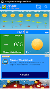 Lebanon Weather - náhled