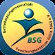 Download BSG Forschungszentrum Jülich For PC Windows and Mac