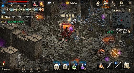 ub9acub2c8uc9c0M 1.1.21a screenshots 6