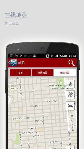 玩旅遊App|弗洛里亚诺波利斯离线地图免費|APP試玩