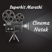 Tải Game Superhit Marathi Cinema & Natak