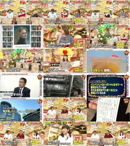 (TV-Variety)(720p) 指原莉乃 – さまぁ~ずの神ギ問 151106