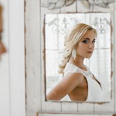 Wedding photographer Elena Zvereva (elenzvereva). Photo of 19.04.2018