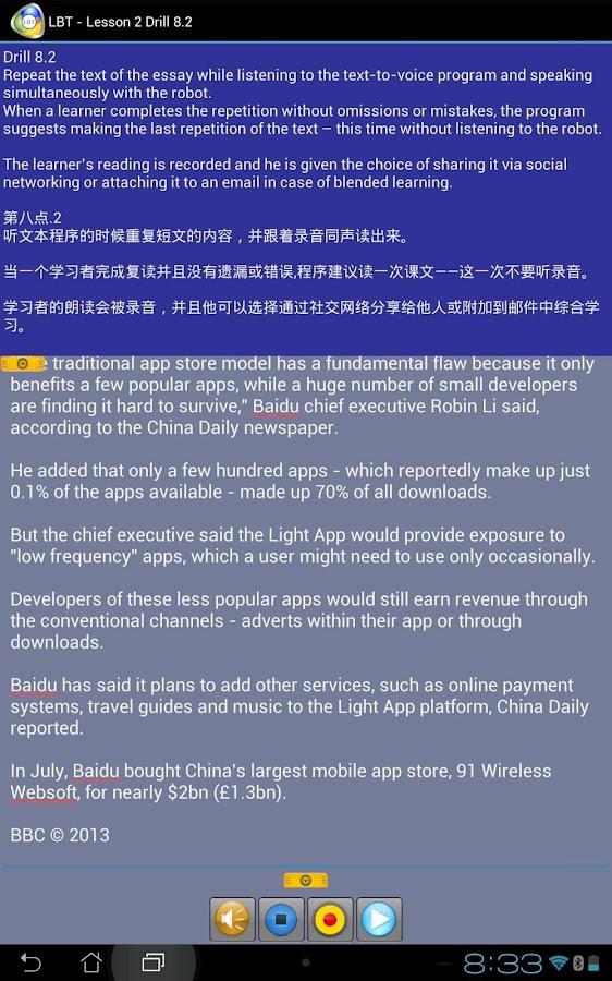 Learn EFL for Chinese speakers- screenshot