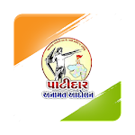 Patel Patidar Anamat Andolan Icon