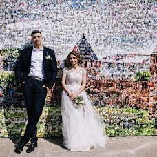 Wedding photographer Ekaterina Ageeva (kotamak). Photo of 29.05.2018