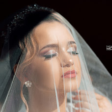Wedding photographer Tatyana Moysh (my8d). Photo of 27.04.2018