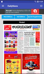 Daily News (Kannada) - náhled