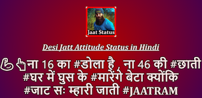 By Photo Congress || Jaat Jatni Status Pic