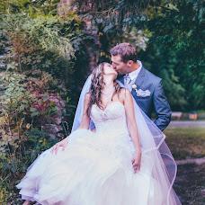 Wedding photographer Zsolt etienne Püspöki (nautilusphoto). Photo of 06.09.2018