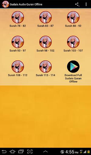 Download Sudais Audio Quran Offline on PC & Mac with AppKiwi APK